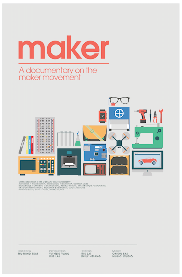 MakerMovie
