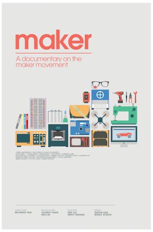 MakerMovie